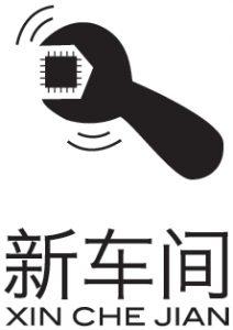 xinchejian-logo